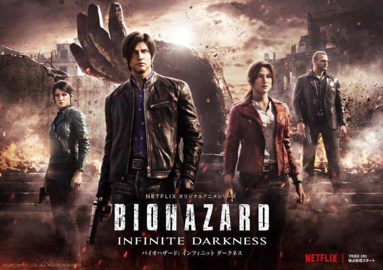 Resident Evil: Infinite Darkness (Japanese) Visual