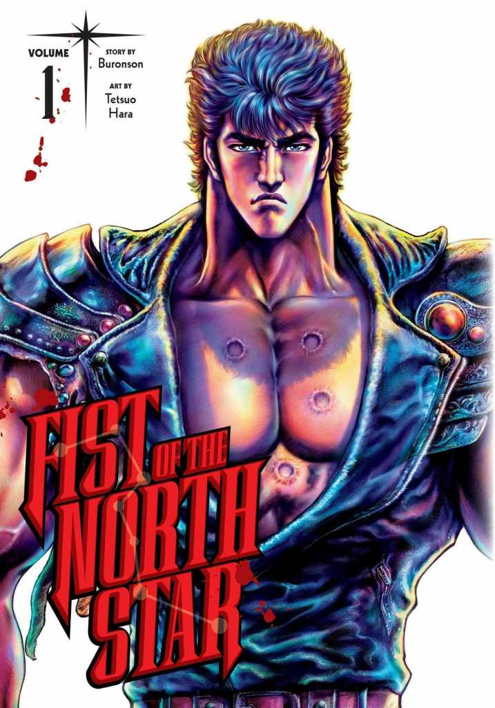 Fist of the North Star Volume One Cover