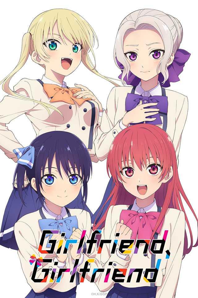Girlfriend, Girlfriend Anime Promotional Visual