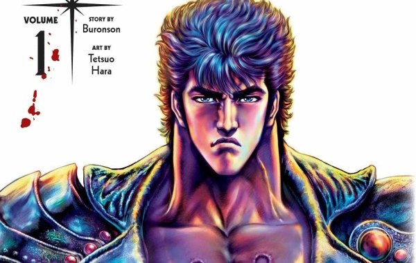 Fist of the North Star Volume One Cover Teaser