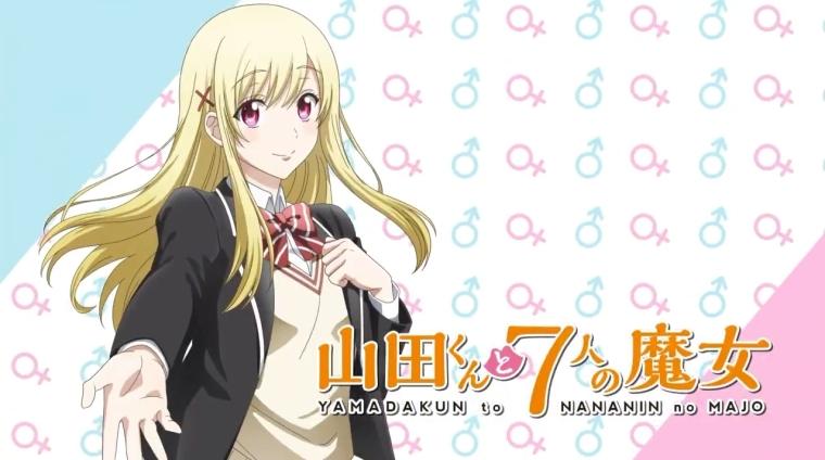 Yamada-kun and the Seven Witches: Kanojo, Okarishimasu Heroine All-Stars