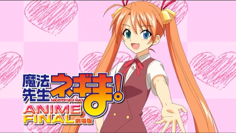 Magister Negi Magi: Anime Final: Kanojo, Okarishimasu Heroine All-Stars