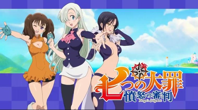 The Seven Deadly Sins: Kanojo, Okarishimasu Heroine All-Stars