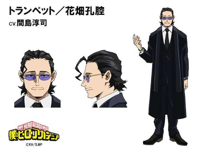 Koku Hanabata a.k.a. Trumpet- My Hero Academia Season Five