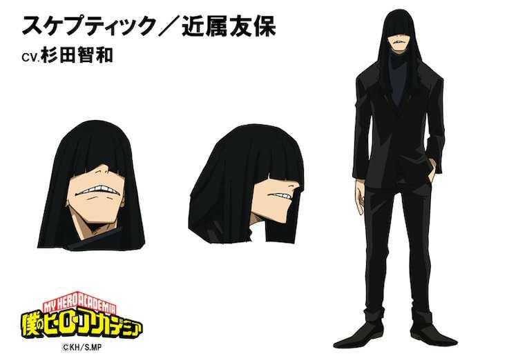 Tomoyasu Chikazoku a.k.a. Skeptic- My Hero Academia Season Five