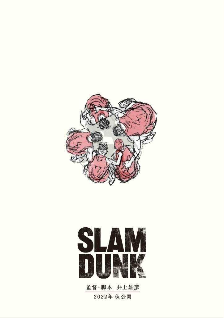 Slam Dunk Movie Visual 2