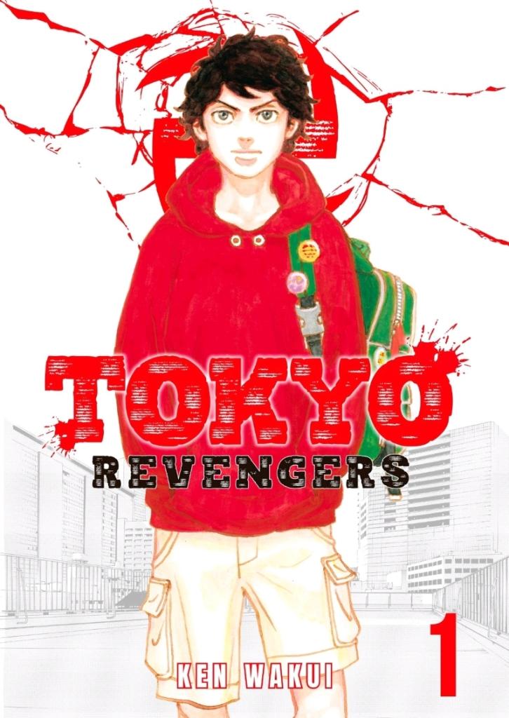 Tokyo Revengers Volume One Cover