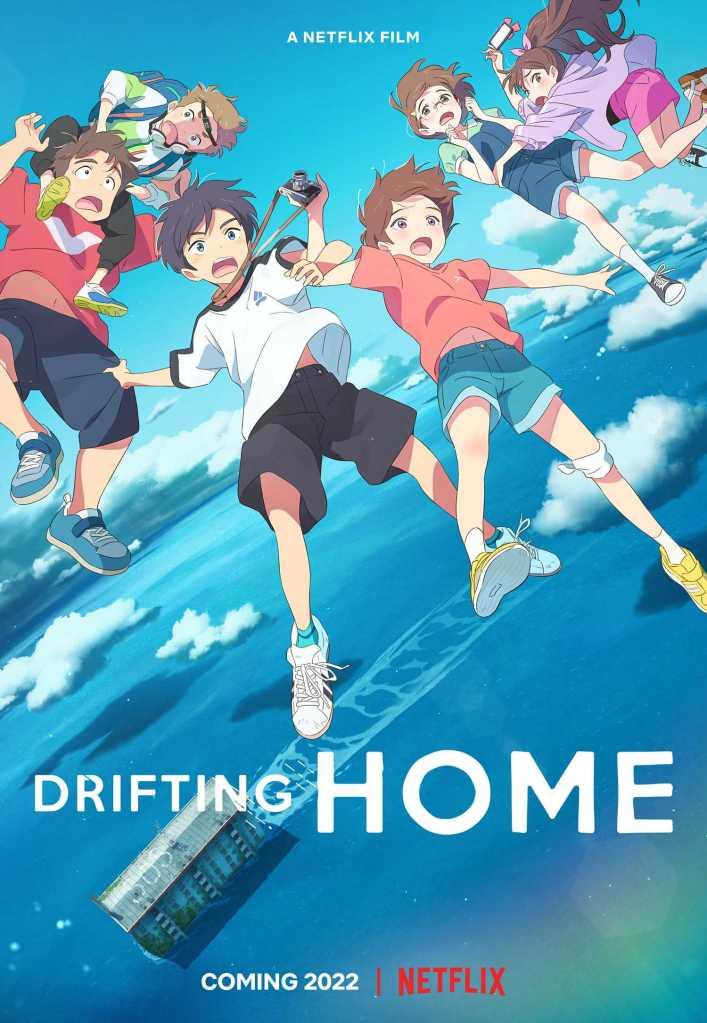 Drifting Home Teaser Visual
