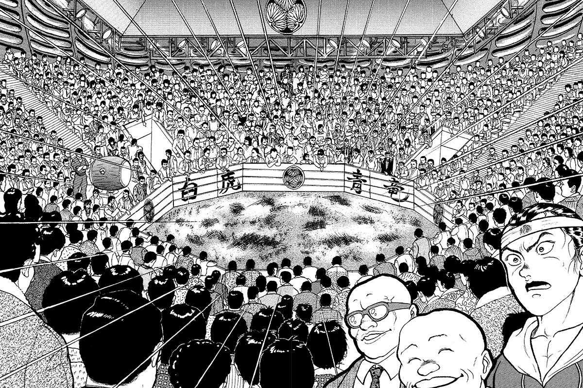 The Underground Arena Visual Two