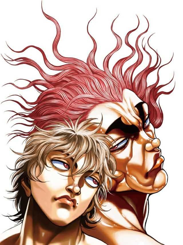 Baki Manga Visual