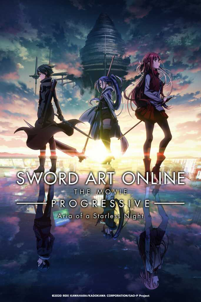 Sword Art Online the Movie -Progressive- Aria of a Starless Night English Visual