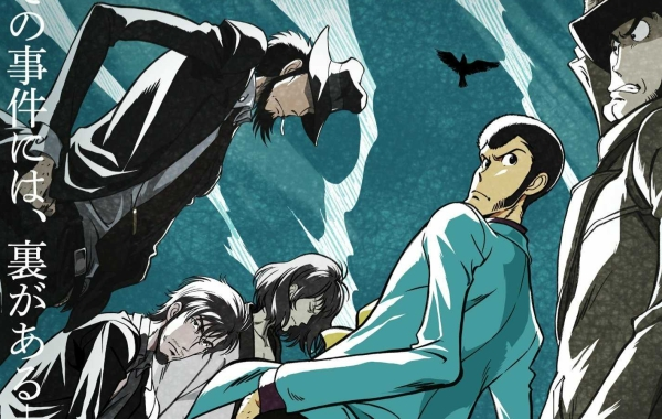 Lupin The Third Part Six New Visual Teaser