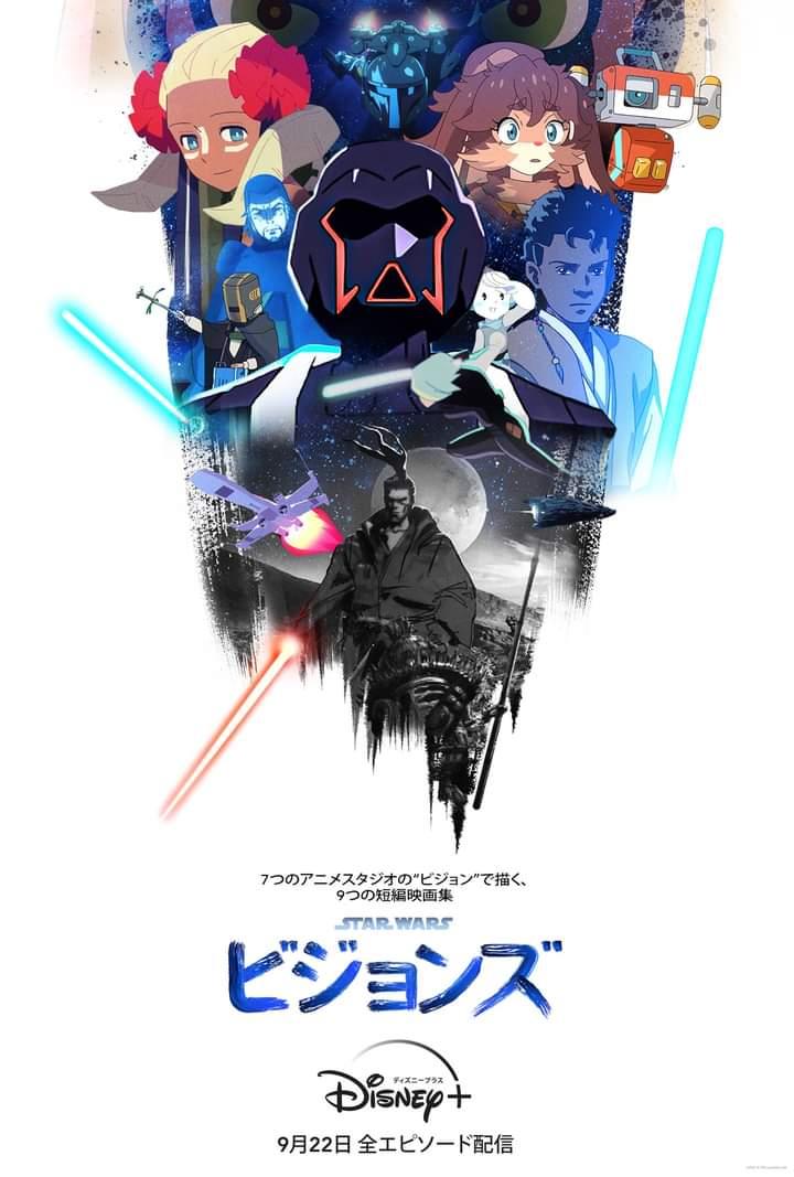 Star Wars: Visions Disney Plus Japanese Visual