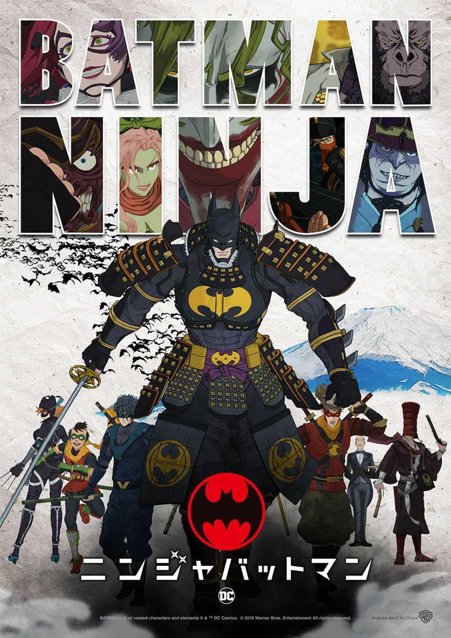 Batman Ninja Key Visual